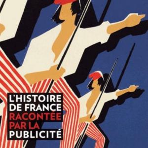 Выставка рекламных афиш во Франции со времен галлов и до современных плакатов пройдет в донской столице.