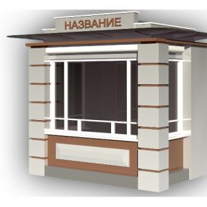 единообразные торговые павильоны Ростов-на-Дону