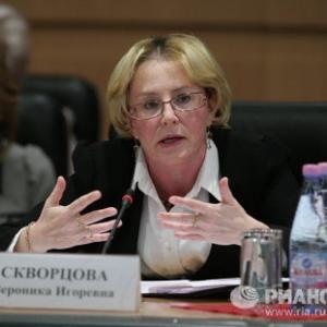 Министр здравоохранения региона поручила провести проверку по смерти мужчины в Ростове.