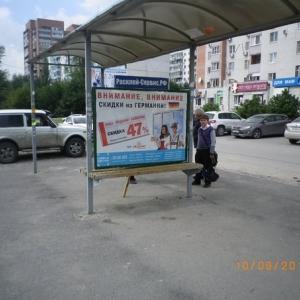 «Причёсывать» уличную рекламу мэрия Ростова-на-Дону начнёт с частных объявлений. Отныне их разместят на официальных стендах
