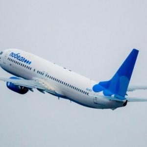 Начиная с 31 мая 2015 года авиакомпания «Победа», лоукостер «Аэрофлота», запускает новый рейс Ростов-на-Дону - Сочи.