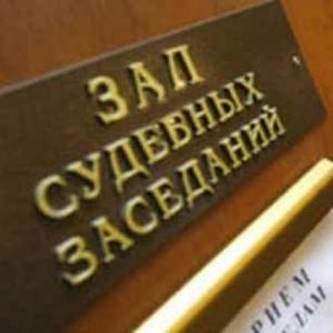 В Новочеркасске закончилось расследование уголовного дела против бывшего руководителя департамента ЖКХ и благоустройства.