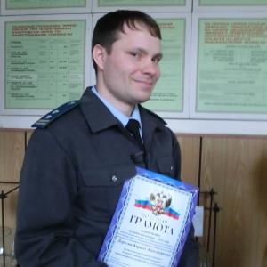 ветеринарный инспектор Кирилл Дорогин