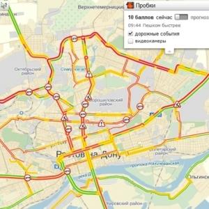 Укороченный рабочий день и желание жителей Ростова покинуть город на праздники привели к тому, что на трассах донской столицы сейчас образовались огромные заторы.
