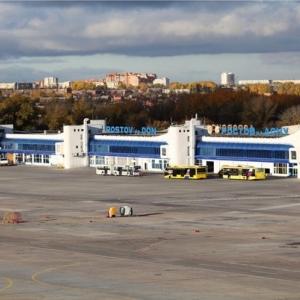 Во вторник совет директоров ОАО «Аэропорт Ростов-на-Дону» подтвердил соглашение о передаче полномочий единоличного исполнительного органа управляющей организации - ЗАО УК «Аэропорты регионов» состоит в группе «Ренова».
