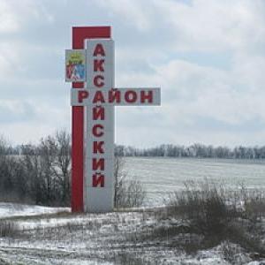 В Аксайском районе Ростовской области оперативно задержан угонщик автомобилей