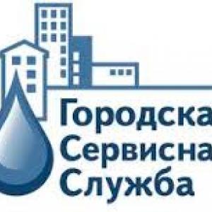 Управление Федеральной антимонопольной службы рассмотрело обращение Kr-news, связанное с рекламой «Городской Сервисной Службы» своих услуг