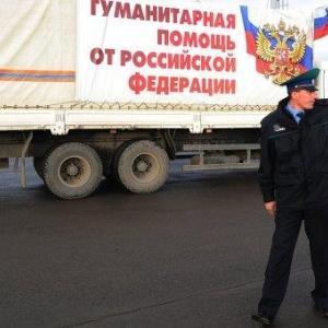 В Донском спасательном центре успешно закончили формировать25-ю колонну с гуманитарной помощью для Донбасса.
