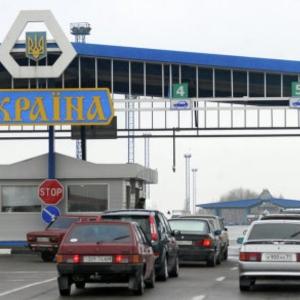 Срок пребывания россиян на Украине ограничили