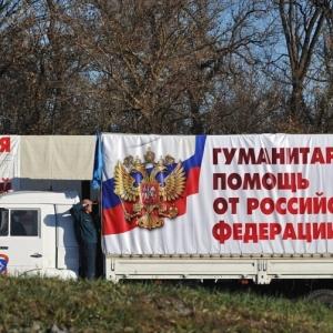 В Ростовскую область из подмосковного города Ногинск выехала автоколонна с гуманитарным грузом для Донбасса.