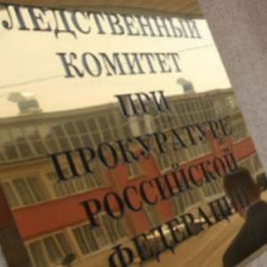 В Краснодаре завершается следствие по факту нападения двух жителей Новочеркасска на краснодарца, случившегося в середине февраля.