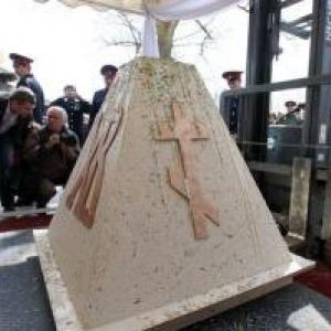 12 апреля весь православный мир будет отмечать светлый праздник Пасхи.