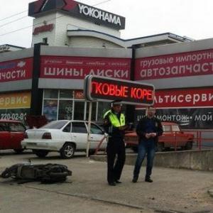 В среду 29 апреля в Ростове-на-Дону случилось дорожно-транспортное происшествие.