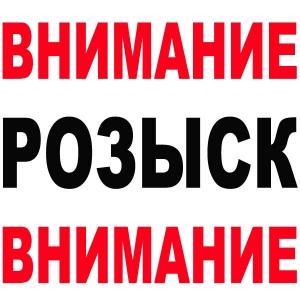 В Новошахтинске правоохранители разыскивают 14-летнего Сергея Пронина.
