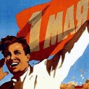 В Ростове пройдёт первомайский митинг «Росту цен – удвоение зарплат!»
