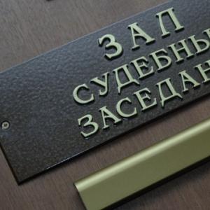 Согласно с информацией от правоохранительных органов, жительница Ростова заявила об изнасиловании и обвинила в этом ростовчанина.