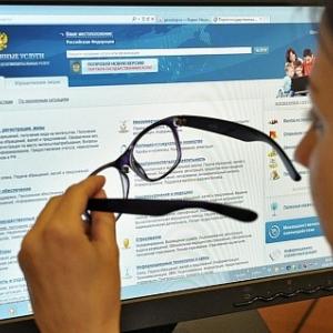 Росреестр расширил список оказываемых электронных услуг