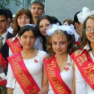 После завершения государственной итоговой аттестации для выпускников 9 и 11 классов в Ростове-на-Дону 25-26 июня будет проведен общегородской выпускной. Его участниками станут около 7 тысяч человек