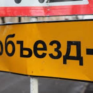 В Ростове-на-Дону фактически парализовано движение из-за упавшего на ул. Дачной дерева