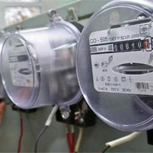 Потребление электроэнергии в Ростовской области в первые 4 месяца 2015 года составило 6,4 млн. кВт/ч, что на 3,5% превысило показатель аналогичного периода 2014 года, сообщили в филиале ОАО «СО ЕЭС» «Региональное диспетчерское управление энергосистемами Ростовской области и республики Калмыкия» (Ростовское РДУ).