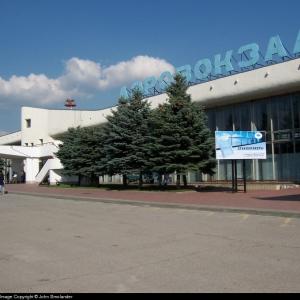 Теперь все пассажиры международного аэропорта Ростов-на-Дону смогут воспользоваться номером единой справочной службы холдинга «Аэропорты Регионов» 8-800-1000-333, начавшей свою работу.
