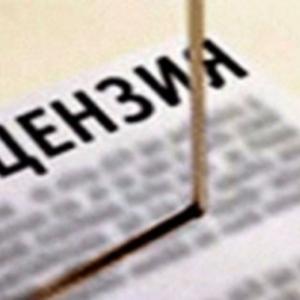 «Неуды» после проверки получили около 20% управдомов, половина попробуют повторно получить лицензию.