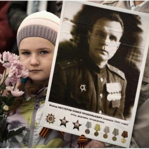 «Бессмертный полк» как  всегда пройдет по Ростову-на-Дону.