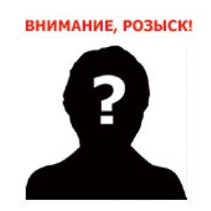 В Миллеровском районе Ростовской области разыскивается без вести пропавший Андраник Петросян 2002 года рождения