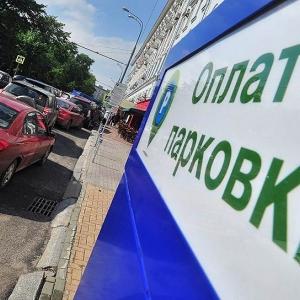 В мэрии Ростова подсчитали, что город обеспечен  парковочными местами лишь на 24%.