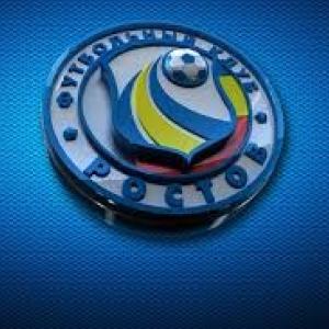 Комиссия Российского футбольного союза (РФС) по лицензированию не  выдала соответствующие документы клубу Российской Премьер-Лиги «Ростову».
