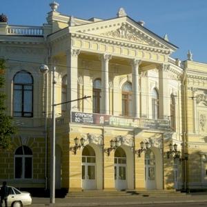 Ростовский областной академический молодёжный театр представил репертуар на июнь 2015 года