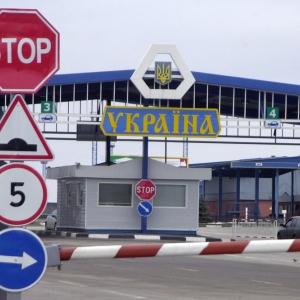 Ростовская область столкнулась с попытками организовать контрабанду оружия из Украины в Ростовскую область, сообщает пограничное управления ФСБ России