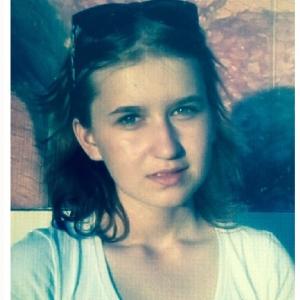 В Ростове ищут пропавшую девушку