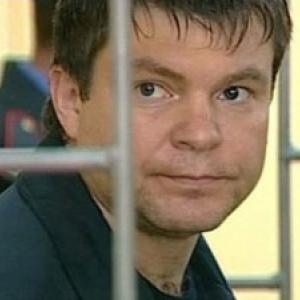 В Ростове суд рассмотрит первый гражданский иск жертв банды Цапка 1 июля