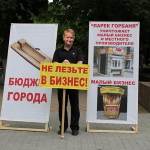 22 июня представители предпринимателей Ростова , занимающиеся производством и продажей донского кваса, встретились в здании городской Думы с депутатами и чиновниками администрации Ростова