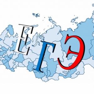 Сегодня, 8 июня, 11-классники, которые выбрали для сдачи ЕГЭ физику, смогут получить бесплатную консультацию