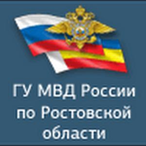 В Волгодонске и Новочеркасске нашли пропавших девушек