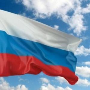 Ростовчане смогут отметить День России в во всех парках города