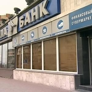В Ростове офис «Стелла-Банка» атаковал странный террорист