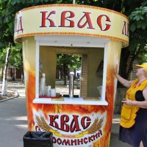 Прокуратура Ростовской области: демонтаж квасных «стаканов» незаконен