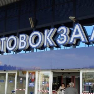 ОАО «Донавтовокзал» суд приговорил к 2,88 миллионам рублей штрафа. Всему виной «любовь» к некоторым перевозчикам
