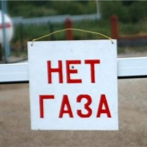 Жители двух районов Ростова останутся без газа
