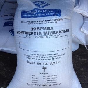 В Ростовской области задержали гражданина Украины, пытавшегося незаконно провезти 40 мешков с семенами горчицы