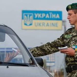 Молодые люди задержаны за незаконное пересечение границы, не согласны украинские военные