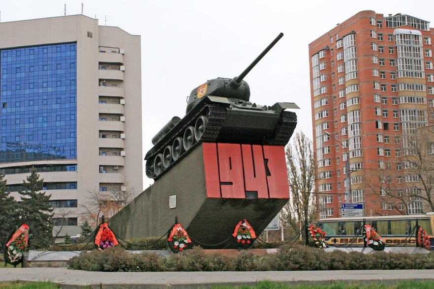 В Ростове-на-Дону с 26 февраля