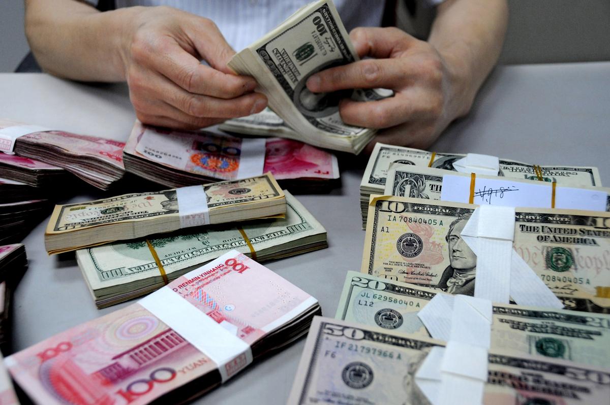 Россельхозбанк валюта покупка продажа Вами