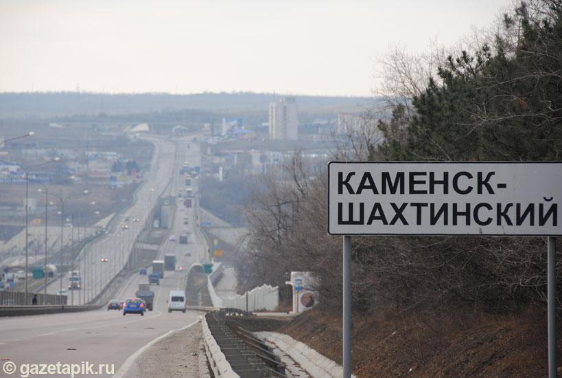 Новости про керченскую мост