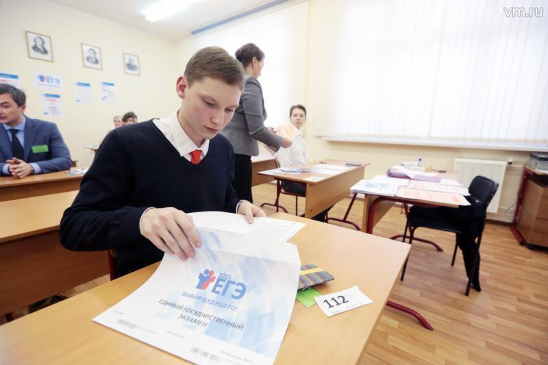 В Ростове из за отключения электричества отменили досрочный  Вчера в Ростовской области школьники должны были сдавать досрочный экзамен ЕГЭ по русскому языку