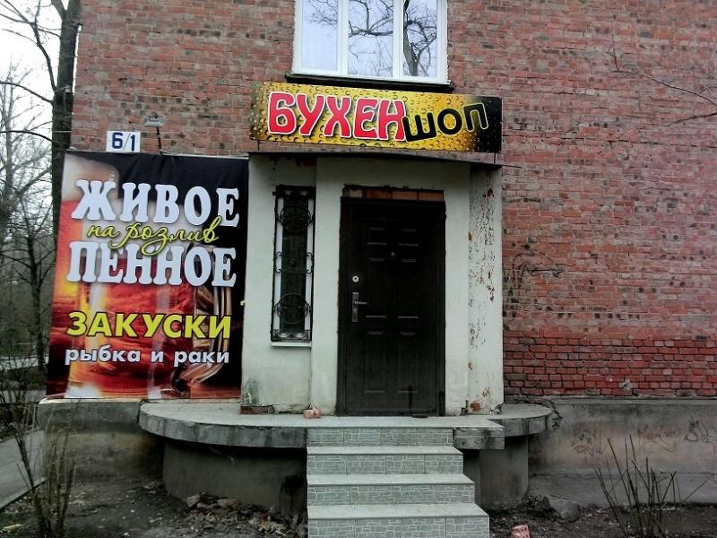 в Ростове-на-Дону не нашли