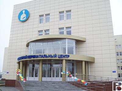 Перинатальный центр ростов на дону официальный тубдиспансер станиславского 132